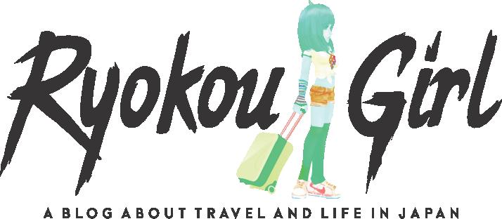 Ryokou Girl